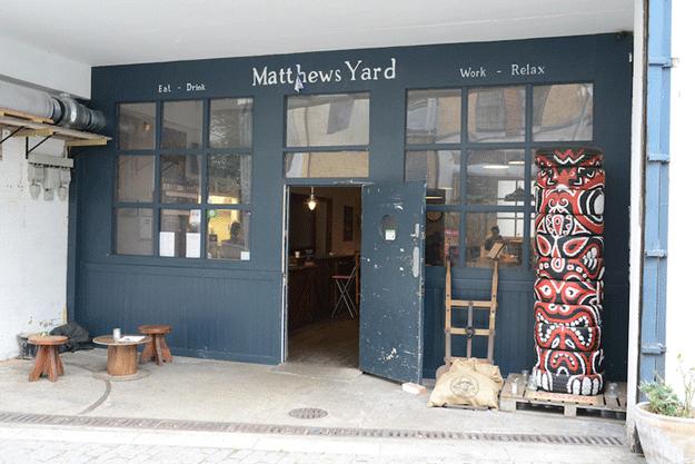 mathews-yard