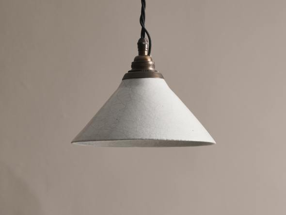 Small Crackle Pendant Light